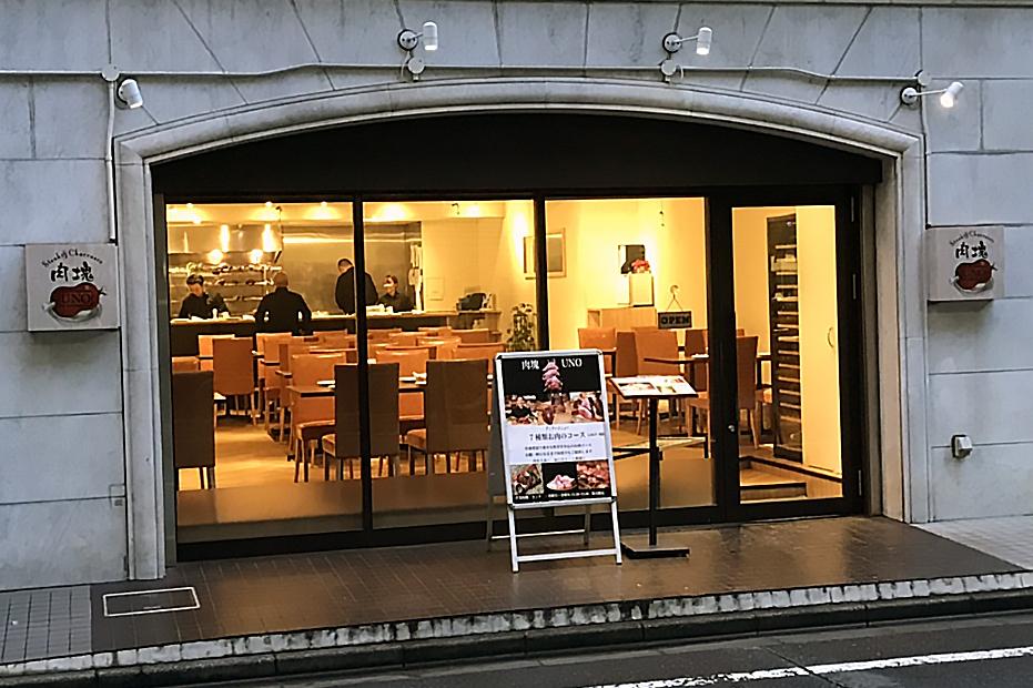 溜池山王駅周辺でおすすめのグルメ人気店(東京メ …